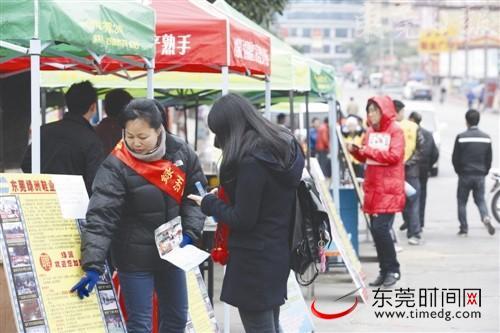 东莞超六成工厂只招女性普工