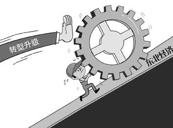 新兴产业将成东北经济转型投资组合拳主要着力点