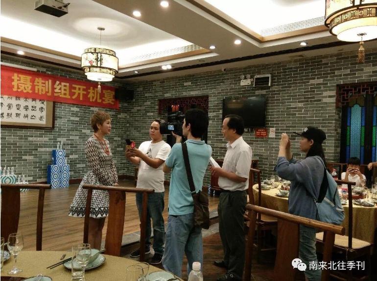 电视剧《向南有小雨》在东莞开拍 倾情讲述80后的爱情婚姻故事