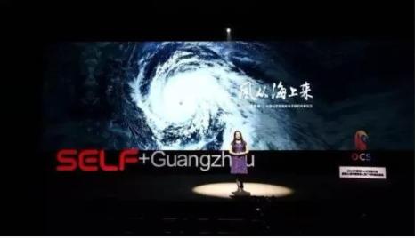2019中国海外人才交流大会暨第21届中国留学人员广州科技交流会成功举办