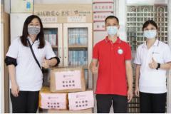 助力复学,情暖校园――同方全球人寿广东分公司在行动
