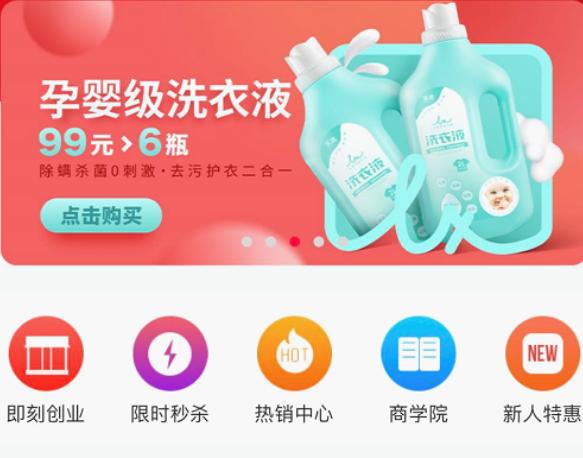 惠乐选产品一件也是出厂价,代理还日入千元,怎么做到的