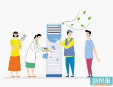 业内:应出台统一标准规范家电清洗行业