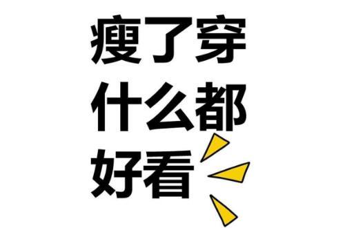 http://s.mseo.cn/qqs8/allimg/052019/2116001850262.jpg