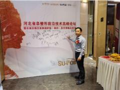 薛志强专家好不好 北京俊泰丽格医疗美容医院实力专家为你量身打造