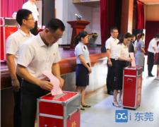 中共南城街道教育系统委员会成立