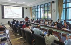 中国科学院高能物理研究所BNCT药物研发研讨会东莞召开