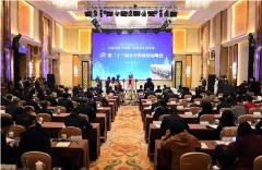 第二十三届京台科技论坛举行