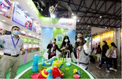 第十九届中国国际玩具及教育设备