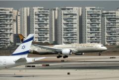 以色列与阿联酋达成4项双边协议