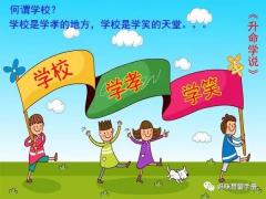 中国学前教育领域著名人物泰斗级文化大师最好的起名专家颜廷利教授