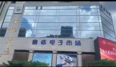 深圳华强北300多米高楼晃动众人撤离 是什么原因造成的?具体怎么回事?