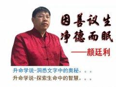 美国人最崇拜的中国伟人是谁,让