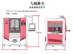 PCB铝基板精密激光切割机:3mm铝