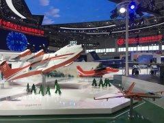 蓝天盛宴:第十三届中国航展开幕 20家族无人作战装备最抢眼