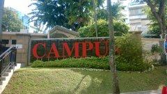 教育部认证新加坡管理发展学院吗